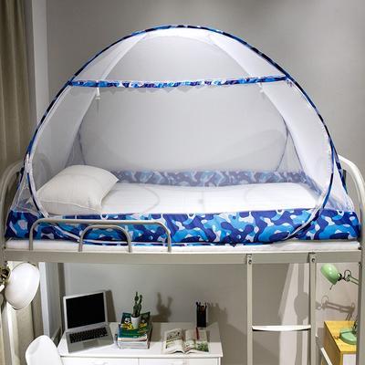 学生免安装蒙古包蚊帐迷彩风加密0.9/1米防蚊宿舍上下铺单人 0.9m通用 迷彩-蓝