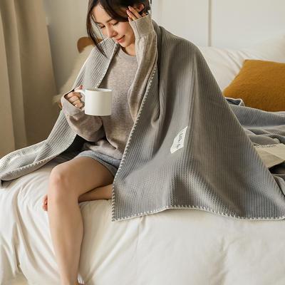 2021新款A类年牛奶绒双层复合毯华夫格毛毯休闲毯绒毯 100*150cm 都市灰