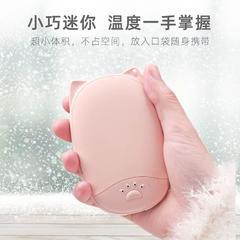 【云仓闪发】2021新款猫爪暖手宝充电宝二合一暖宝宝圣诞生日礼物送女友创意实用礼品浪漫 猫爪暖手宝 绿色