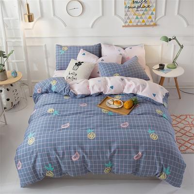 13070 简约时尚40支100%纯棉四件套 床单床笠一件代发 1.2m(4英尺)床 彩虹心事