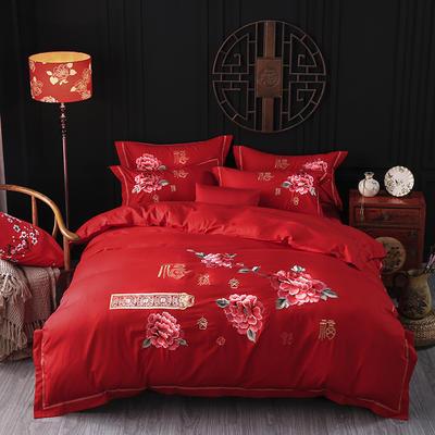 海豚湾家纺 婚床全棉被套婚庆四件套结婚床上用品新婚纯棉刺绣床品大红 1.5m(5英尺)床 福迎满门