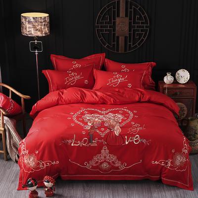 海豚湾家纺 婚床全棉被套婚庆四件套结婚床上用品新婚纯棉刺绣床品大红 2.0m(6.6英尺)床 浪漫婚嫁