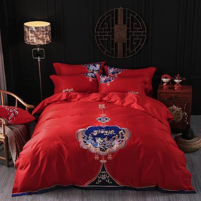 海豚湾家纺 婚床全棉被套婚庆四件套结婚床上用品新婚纯棉刺绣床品大红 2.0m(6.6英尺)床 喜结良缘