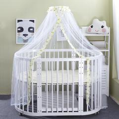 萌朵家纺 宫廷式圆顶荷叶边婴儿床配套蚊帐-黄色 蓝色
