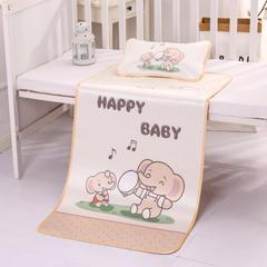 2018新款婴幼儿冰丝席套装 110CMX60CM 大象音乐会-浅黄