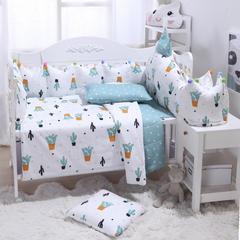 2018新款婴幼儿皇冠床围套件 D套餐 仙人掌