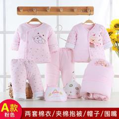 2018新款加厚棉服礼盒8件套新生儿套装初生满月婴儿纯棉套盒装 8件套 粉色