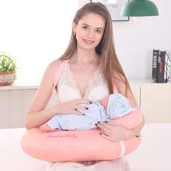 哺乳枕头多功能喂奶枕宝宝新生儿喂奶神器孕妇护腰枕靠垫抱枕 玉色