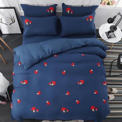 澳玛尼家纺    斜纹水洗棉蘑菇毛巾绣四件套 标准1.5-1.8m床 老兰