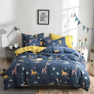 2019新款-ins风全棉学生三件套 床单款三件套0.9m床-1.2m床 欢乐想象