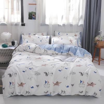 2019新款-ins风全棉学生三件套 床单款三件套0.9m床-1.2m床 聚会-白