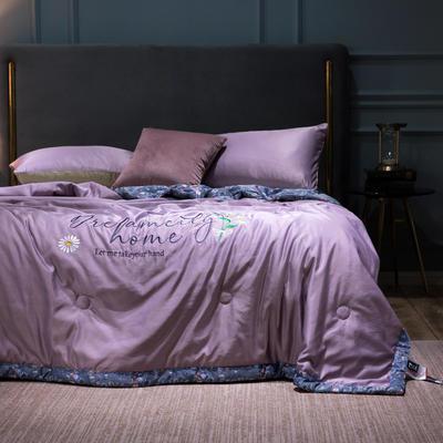 2020新款初真丝稠夏被 150x200cm单夏被 丁香紫