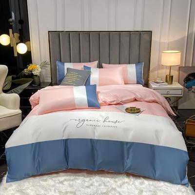 2021新款水洗冰丝三拼四件套 1.8m床单款四件套 粉白浅蓝