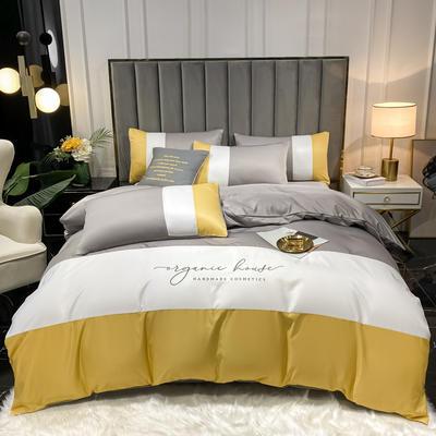 2021新款水洗冰丝三拼四件套 1.8m床单款四件套 浅灰白黄