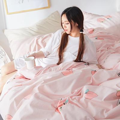 2019新款-小清新全棉四件套 床单款三件套1.2m(4英尺)床 蜜欧