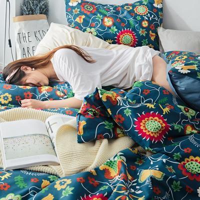 2019新款-小清新全棉四件套 床单款三件套1.2m(4英尺)床 苏染