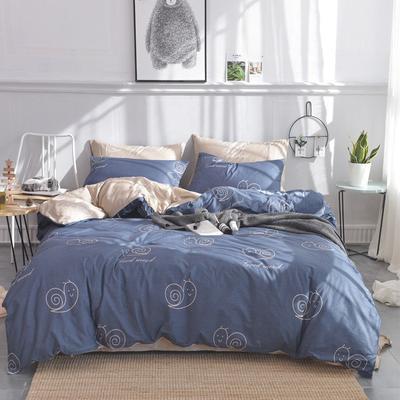 2019新款-小清新全棉四件套 床单款三件套1.2m(4英尺)床 小蜗牛
