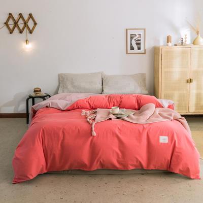 2019新款-全棉水洗棉单被套 150x200cm 珊瑚红+绅士红