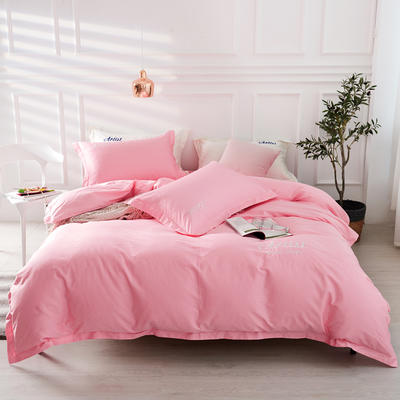 2019新款纯色60长绒棉刺绣四件套 1.5m(5英尺)床 西西里(冰粉色)