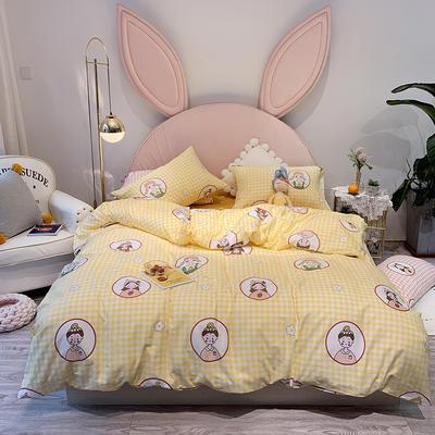 2020新款全棉13372四件套 1.2m床单款三件套 朵拉  柠檬黄