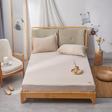 2019无印良品单床笠床罩-条纹咖