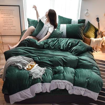 2019新款丽芙绒拼接工艺系列四件套 1.8m床单款 暖馨(墨绿)
