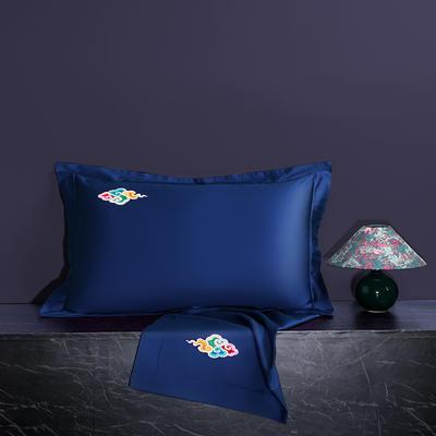 2020新款60长绒棉单品枕套 48cmX74cm/对 炫彩-深海蓝
