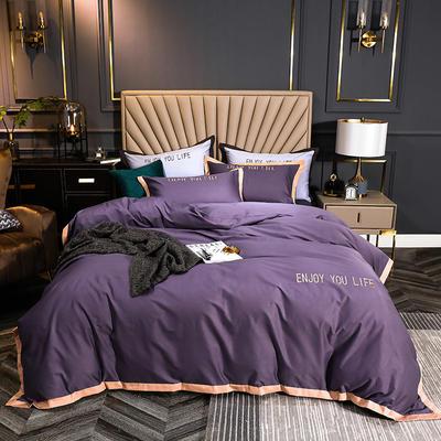 2020新款全棉喷气贴边绣花四件套 1.8m床单款四件套 吉—熏紫