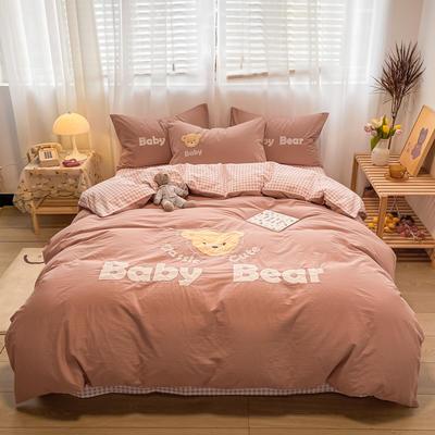 2021新款全棉水洗棉绣花宝贝熊四件套 1.5m床单款四件套 宝贝熊-豆沙