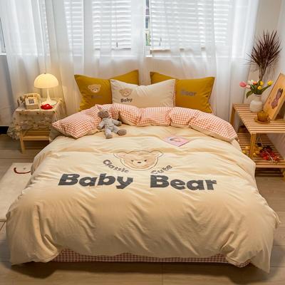 2021新款全棉水洗棉绣花宝贝熊四件套 1.5m床单款四件套 宝贝熊-米白