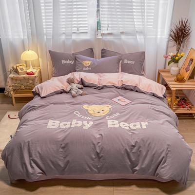 2021新款全棉水洗棉绣花宝贝熊四件套 1.5m床单款四件套 宝贝熊-浅紫