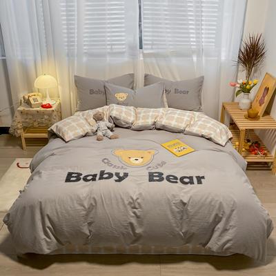 2021新款全棉水洗棉绣花宝贝熊四件套 1.5m床单款四件套 宝贝熊-烟灰