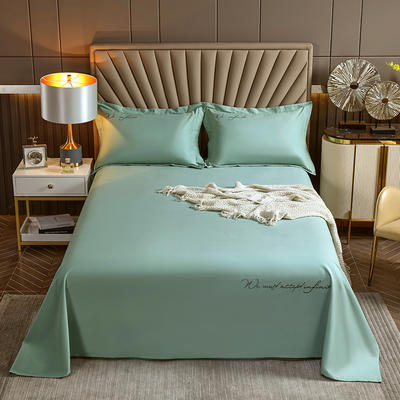 2021新款全棉磨毛单品床单 200x250cm 浅粉蓝