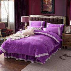 【坦客毯业】宝宝绒床裙四件套 被套2.0m/床裙1.5m 紫水晶