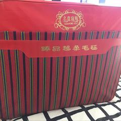 拉舍尔真皮包装   臻品包装 60*70 红色