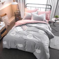 佘舍家居 全棉纯棉三四件套  单被套  北欧宜家简约风活性 160x210cm 摩丝-灰