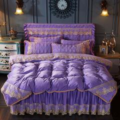 欧陆风情-水晶绒刺绣四件套 紫色 标准(1.5m床) 紫色