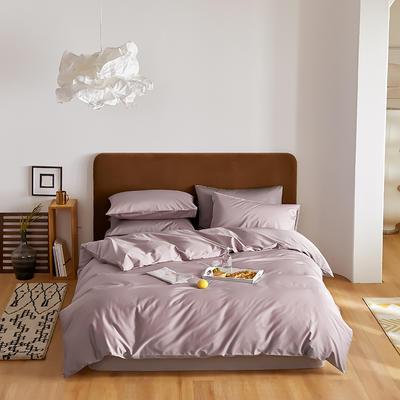 2020新款60长绒棉纯色四件套 1.8m床单款四件套 豆沙紫