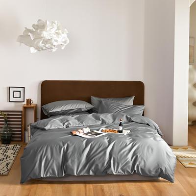 2020新款60长绒棉纯色四件套 1.8m床单款四件套 中灰