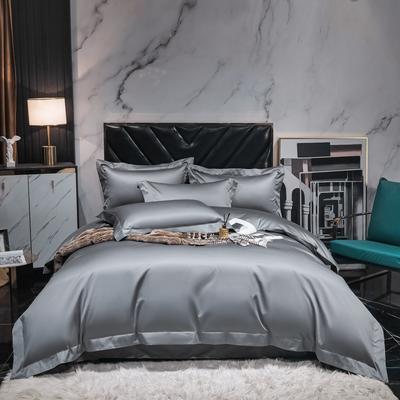 2021新款100支澳棉纯色四件套 1.5m床单款四件套 银灰