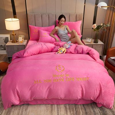 2020新款水晶绒刺绣四件套 1.5m床单款四件套 蒂芙尼 玫瑰粉
