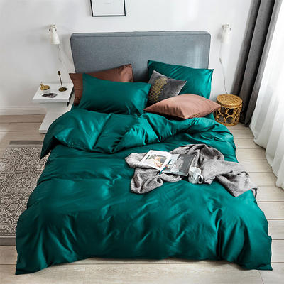 2019新款60支纯色基础款四件套 1.2m(4英尺)床单款三件套 孔雀绿