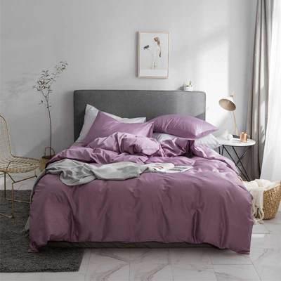 2019新款60支純色基礎款四件套 枕套 優雅紫
