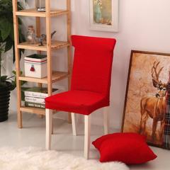 弹力连体椅套12色 大红色