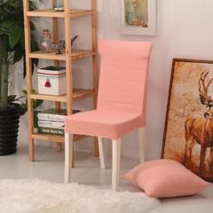 弹力连体椅套12色 粉玉