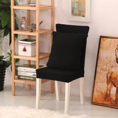 弹力连体椅套12色 黑色