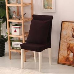 弹力连体椅套12色 咖啡