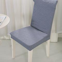 弹力连体椅套12色 烟灰