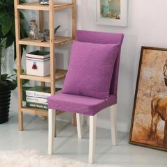 弹力连体椅套12色 紫色