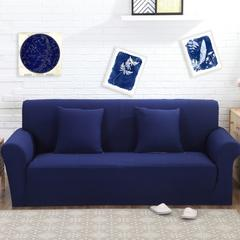 爆款-提花针织沙发套12色 四人位235-300cm 宝蓝